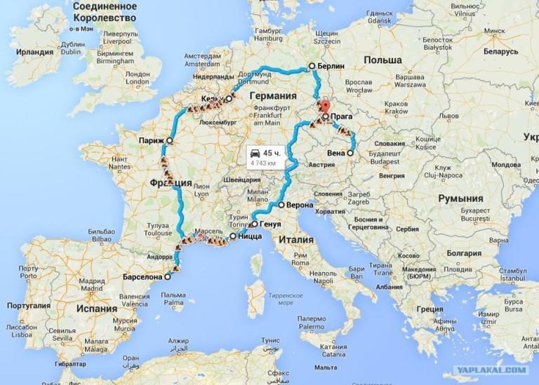 Маршрут путешествия по Европе на автомобиле