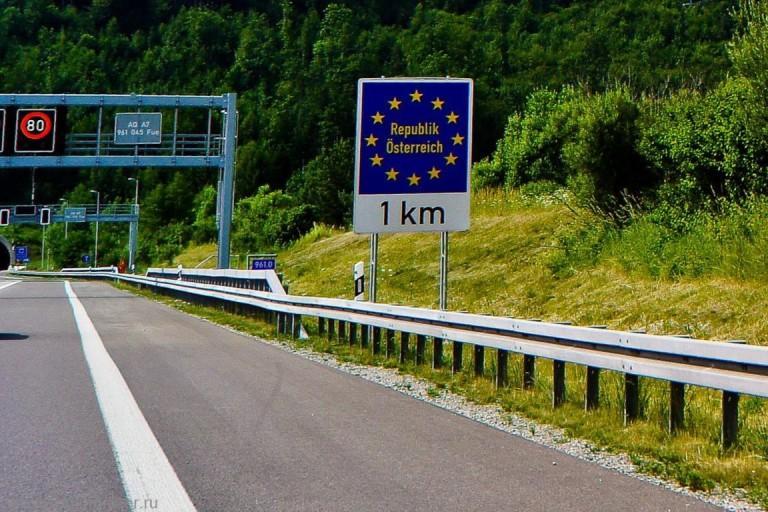 Европейские Правила дорожного движения