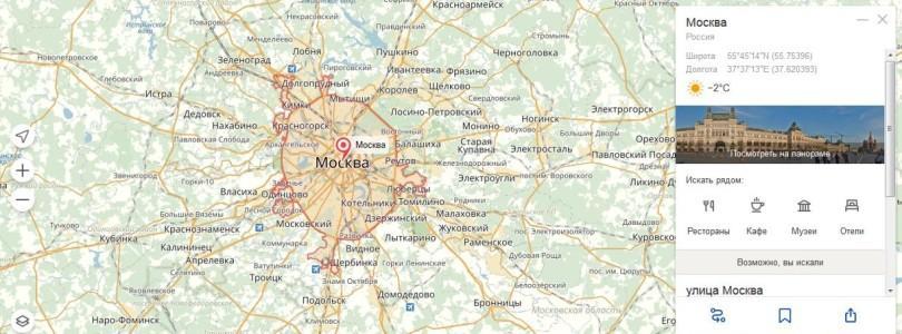 Карты Яндекс для путешествий