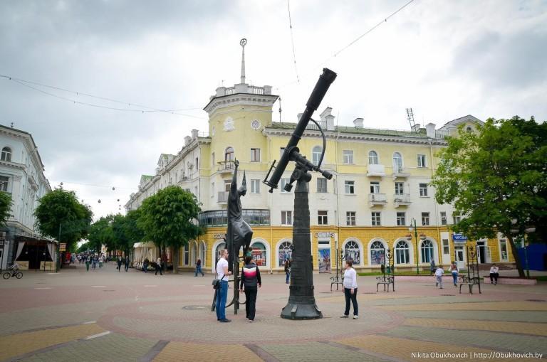 Могилёв Памятник Звездочёт