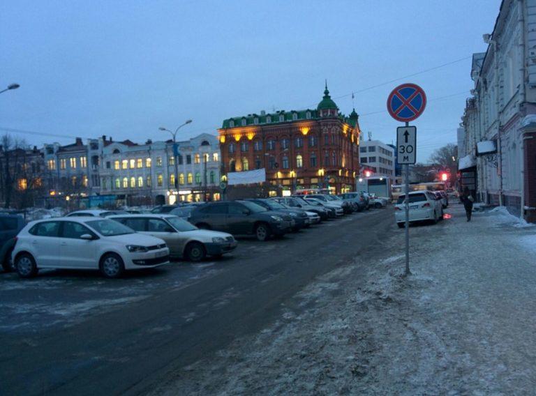 Вид на городскую администрацию в Томске