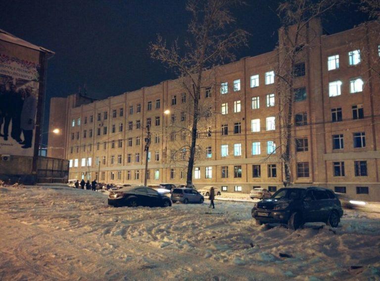 Корпус института в Томске построенного на деньги Хадарковского