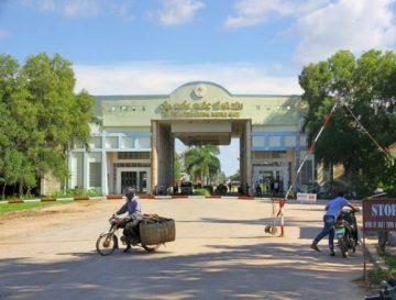 Виза во Вьетнам самостоятельно